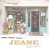 JEANE collectables